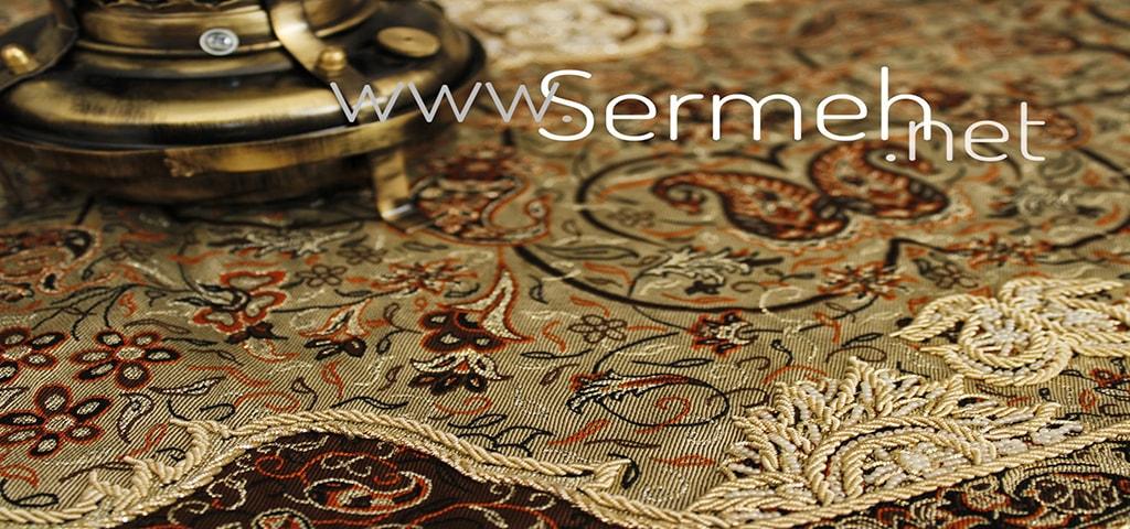 Sermeh.net